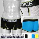 Bechoiceboxer 01