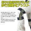 工作功率西服膝蓋防護帶[working power suit KITORA kitora][男女兼用步行運動輔助防止被絆的工作補助稍微彎腰工作輔助開始輕鬆黑色零碼]
