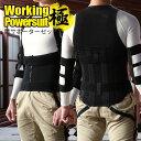 【作業アシストウェア】ワーキングパワースーツ極(きわみ)&膝サポーターセット[working power suit][送料無料][男女兼…