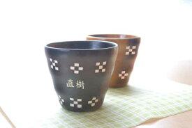 ■和CAFE気分を楽しめる湯飲み ■和のマルチカップ(ペア) 【美濃焼き・湯呑み・名入れ可】送料無料 【RCP】05P09Jul16