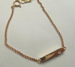 遺骨ブレスレット溶接完全防水K18PG(ピンクゴールド)遺骨入れバー型ブレス