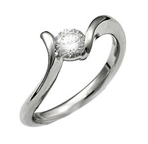 空枠【ジュエリーリフォーム・セミオーダー】エンゲージリング(婚約指輪)にお勧めデザインプラチナリング曲線アーム