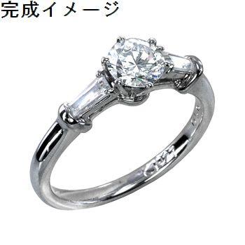 【ジュエリーリフォーム・セミオーダー空枠】エンゲージリング(婚約指輪)にお勧めデザイン。テーパーダイヤ入りリング枠(B)