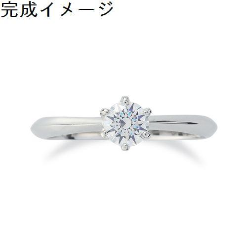 空枠【ジュエリーリフォーム・セミオーダー】エンゲージリング(婚約指輪)の定番6本爪pt900空枠