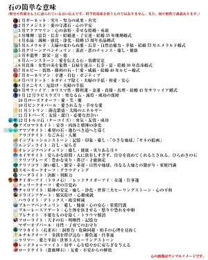 アトリエティー玉依姫イヤリングレディース揺れる誕生石天然石パワーストーン全41種約8mm玉ta-e-1