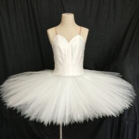 オーダー品 バレエ衣装基本 ベーシックチュチュ 飾り無しチュチュ チュチュ基本7段ギザなし