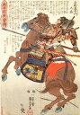 浮世絵 歌川国芳武者絵 450枚収録 dvd版 送料無料