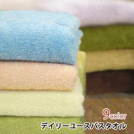 日本製 デイリーユース バスタオル4枚セット部屋干し用 抗菌 防臭 国産 福袋 ギフト