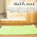 Bath 500x500