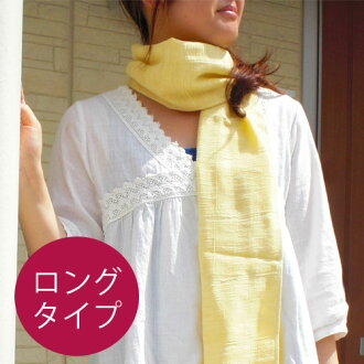 ◆ 02P24Jun11 made in *11 cotton gauze muffler long type color * ◆ towel muffler unisex Lady's men Japan for walks