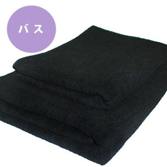 ◆ hard use for heavy-duty bi-yarn bath towel * Dundee black * ◆ Japan-02P24Jun11