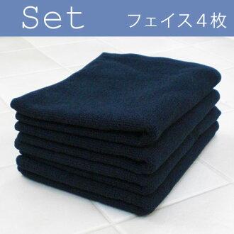 ◆ hard use for heavy-duty bi-thread towels 4 piece set * Dundee black * ◆ Japan-02P24Jun11
