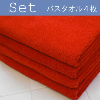 ◆ hard use for heavy-duty bi-thread towels 4 piece set * passion red * ◆ Japan-02P24Jun11