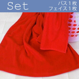 ◆ 02P24Jun11 made in high durability two-ply yarn bath towel one piece + face towel one piece set * passion red * ◆ Japan for the use of hardware