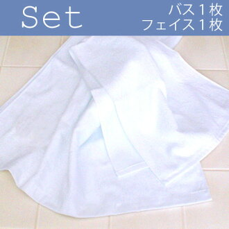 ◆ 02P24Jun11 made in high durability two-ply yarn bath towel one piece + face towel one piece set * pure white * ◆ Japan for the use of hardware