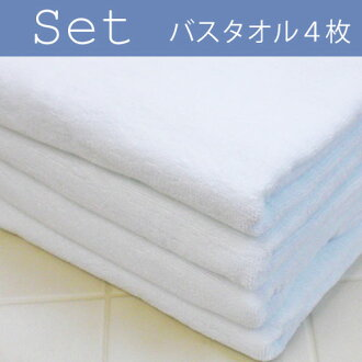 ◆ hard use for heavy-duty bi-thread towels 4 piece set * pure white * ◆ Japan-02P24Jun11