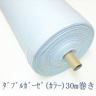 Made in Japan double gauze fabric-wrapped 1 30 m 02P24Jun11