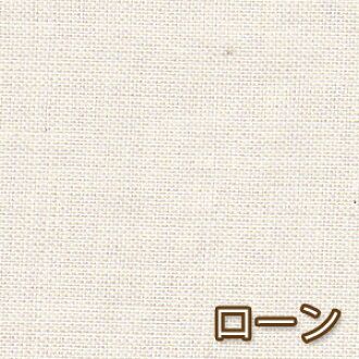 Made in Japan loan fabric for petticoat and blouse * off-white * 02P24Jun11