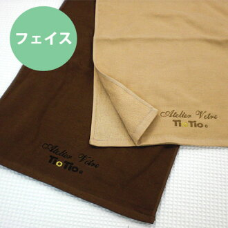 ◆ Association of TioTio( ティオティオ) back gauze face towel ◆ Japan atopy recommendation air catalytic processing antibacterial deodorant deodorization 02P24Jun11