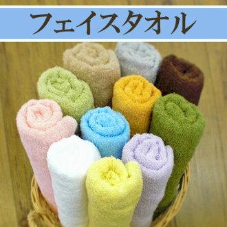 ◆ room for drying towels daily use ◆ made Japan antibacterial deodorant 02P24Jun11