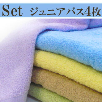 ◆ room dried for daily use ジュニアバス towels set of 4 ◆ made Japan antibacterial deodorant 02P24Jun11