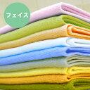 日本製 裏ガーゼ フェイスタオル 旅行用 抗菌 防臭 速乾 ガーゼタオル 国産 メール便可 福袋 ギフト