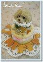 ワンコケーキ*ヘルシーディナーケーキ*S(犬用ケーキ・犬ケーキ・誕生日)