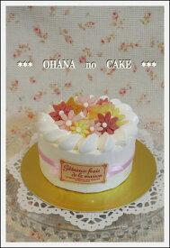 ワンコケーキ*お花のデコレーションケーキ*S(犬用ケーキ・犬ケーキ・誕生日)