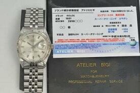 【腕時計修理】【時計修理】【ブランド時計修理】【カルティエ時計修理】【送料無料】カルティエオーバーホール 無料お見積りパック