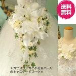 *misuzu*王道カサブランカの正統派キャスケードブーケ027前撮り・海外挙式・リゾ婚ブライダル