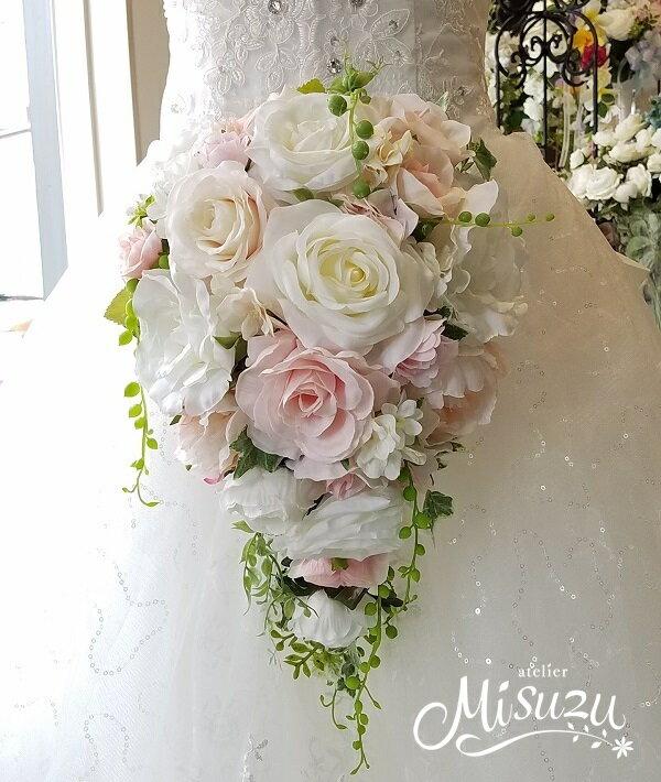 *misuzu* ほんのりピンク♪ 059 前撮り・海外挙式・リゾ婚 ブライダル 薔薇  ウェディングブーケ 造花ブーケ キャスケード