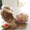 *misuzu*ベビーピンク・ピーチ〜サーモン 花冠かパーツ選べます!前撮り・海外挙式・リゾ婚 ブライダル ウェディン…