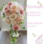 *misuzu*数量限定!ほんのりピンク♪048前撮り・海外挙式・リゾ婚ブライダル薔薇ガーベラウェディングブーケ造花ブーケ