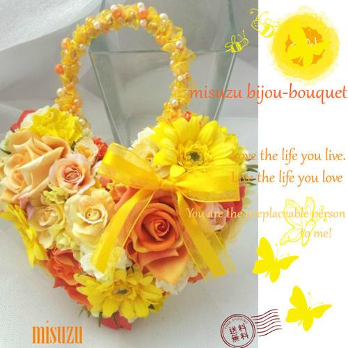 *misuzu* ビタミンカラー イエロー オレンジ 前撮り・海外挙式・リゾ婚 ブライダル ハートバックブーケ 造花ブーケ