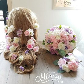 *misuzu* 061 ピンク・ホワイト・ラベンダー花冠かパーツ選べます!前撮り・海外挙式・リゾ婚 ブライダル ウェディングブーケ 造花ブーケ