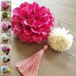 *misuzu* ダリア&マムの和髪飾り 選べるカラー24x11色! 七五三 成人式 前撮り結婚式 ピンポンマム 和装 着物 袴 桃の節句 浴衣 卒園式