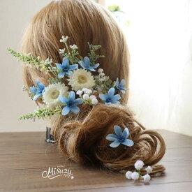 *misuzu*ブルースター ナチュラルフラワー 小花系 シルバーリーフ ガーデンパーティ 結婚式 2次会 ヘッドドレス ブライダル 058