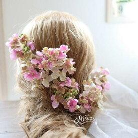 *misuzu*紫陽花(あじさい) ピンク 6P 成人式 浴衣 前撮り 髪飾り 和婚 062-p