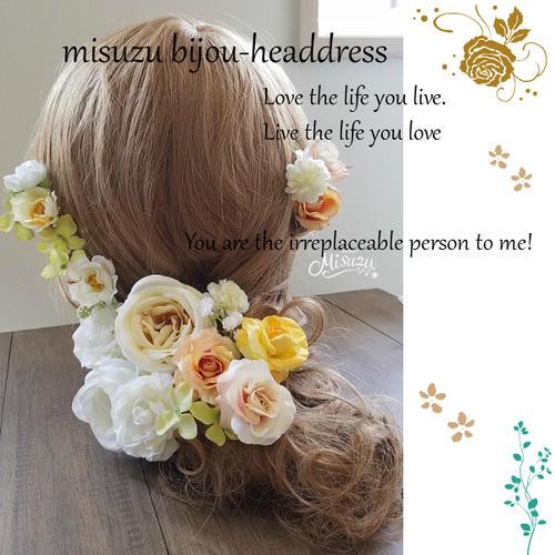 *misuzu*オールドローズ 髪飾り 前撮り撮影 七五三 成人式・和婚など使い道多数 ヘッドコサージュ  結婚式 ヘッドドレス 030