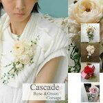 *misuzu*薔薇ナチュラルグリーンキャスケードコサージュ卒業式・入学式・式典・結婚式・謝恩会などに
