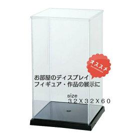 ブーケケース ショーケース 32x32x60  ブーケの保管・ディスプレイ用に フィギュア ぬいぐるみ 趣味の作品の展示などに便利