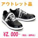 【プロ用安全スニーカー】BK-03【安全靴用樹脂先芯】【RCP】