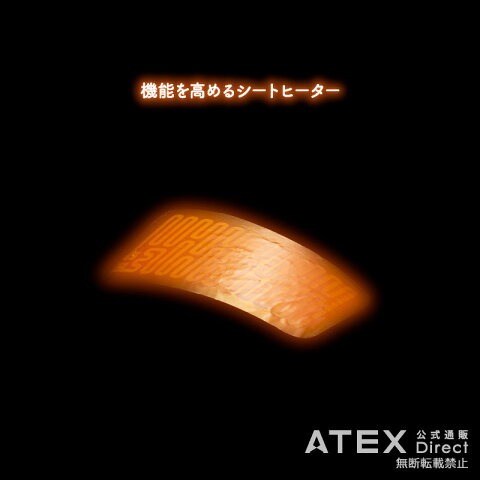 【送料無料】ルルドシェイプアップベルトAX-KXL5400EMS振動ベルトヒーターエクササイズ&ストレッチアテックスATEX※沖縄・離島追加請求あり