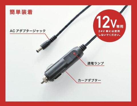 ルルドマッサージクッション専用カーアダプター【12V専用です。24V仕様車は使用不可。】AX-Z08