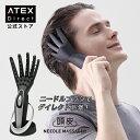 モノルルド 頭皮ニードルマッサージャー AX-HPL102 頭皮ケア 頭皮エステ 振動 頭皮マッサージ 電動 頭皮ブラシ ヘッド…