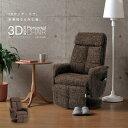 ルルド 3Dもみパーソナルチェア モカブラウン AX-CL1630BRアテックス ATEX マッサージ 背中 腰 マッサージ チェア チ…