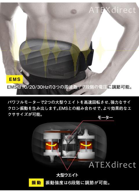 【送料無料】メタボランSAX-KX130エクササイズ&ストレッチシェイプアップ引き締めEMS振動アテックスATEX※沖縄・離島追加請求あり