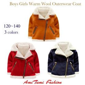 コート ジャケット ブルゾン 男の子 女の子 ウール 厚手 あったか キッズ 子供 子ども