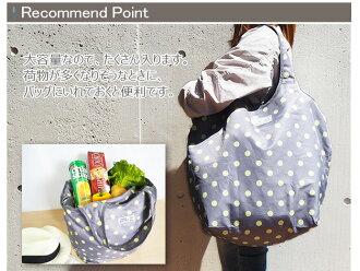 エコバッグ,ショッピングバッグ,マイバッグ,携帯バッグ,保冷バッグ,たためる,バルーンポータブル