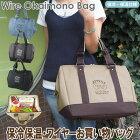 保冷バッグ,ショッピングバッグ,エコバッグ,レジカゴサイズ,ワイヤーお買い物バッグ,